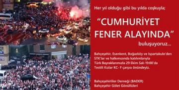 Bahçeşehirde 29 Ekim Cumhuriyet Fener Alayı