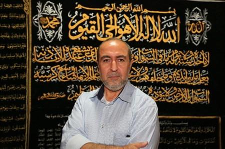 İplerle yazılan Kur'an, Başakşehir'de