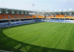 Türkiye'nin en akıllı stadı