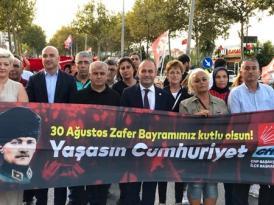 Bahçeşehirde 30 Ağustos Fener Alayı gerçekleşti